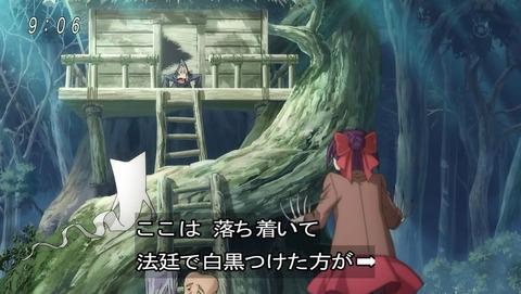 ゲゲゲの鬼太郎 第6期 42話 感想 004