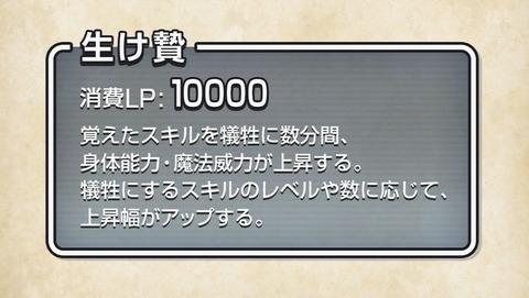 ancb002290