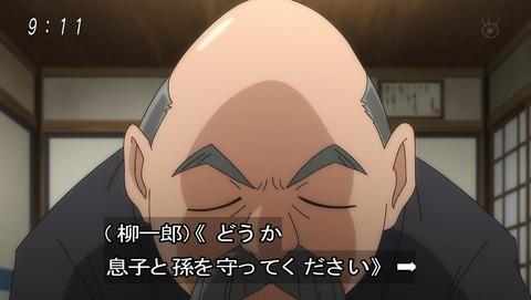 ゲゲゲの鬼太郎 第6期 70話 感想 017