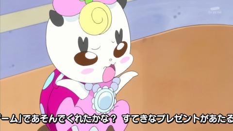 ハピネスチャージプリキュア 19話 感想 84
