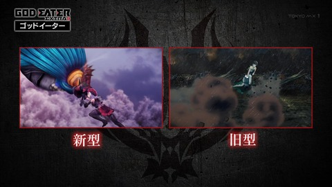 GOD EATER EXTRA 3 感想 1428