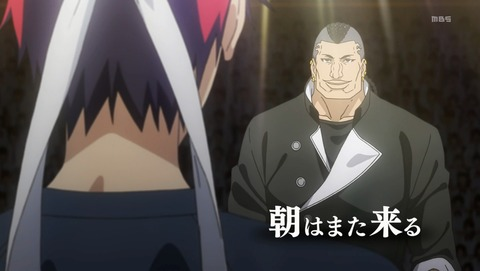 食戟のソーマ 2期 6話 感想 01