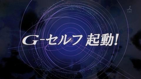 ガンダム Gのレコンギスタ 2話 感想 11
