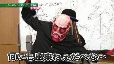 進撃!巨人中学校 10話 感想 077