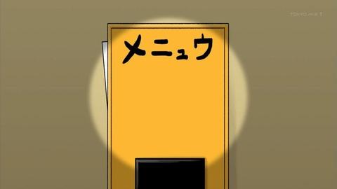 焼肉店センゴク 6話 感想 003