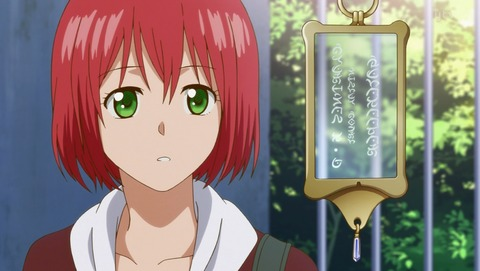 赤髪の白雪姫 3話 感想 541