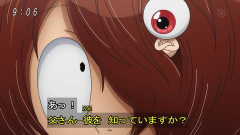 ゲゲゲの鬼太郎 第6期 84話 感想 006