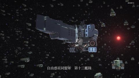 銀河英雄伝説 DieNeueThese 2期 13話 感想 87