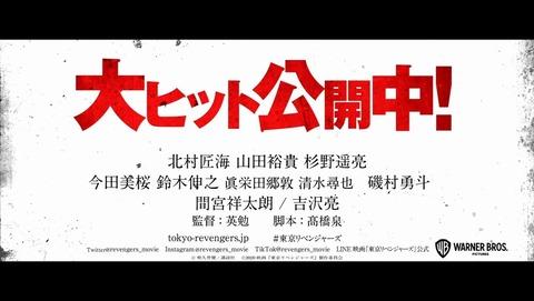 東京リベンジャーズ 16話 感想 0042