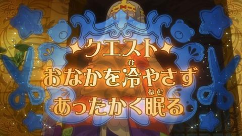 魔王城でおやすみ 6話 感想 0120