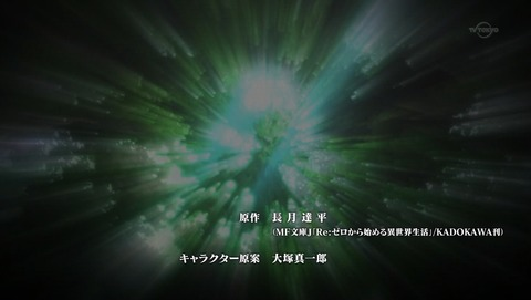 Re:ゼロから始める異世界生活 24話 感想 46