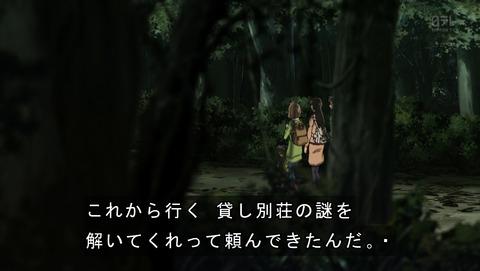 名探偵コナン 754話 感想 056