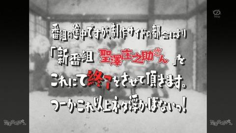 おそ松さん 19話 感想 198