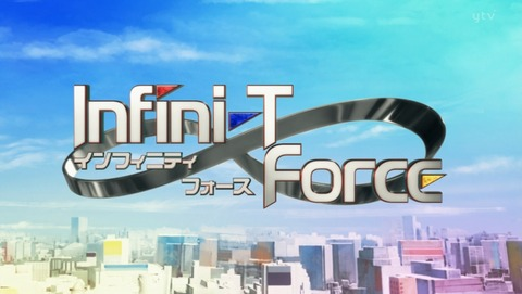 Infini-TForce 10話 感想 55