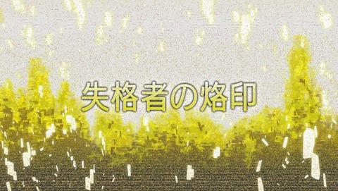 ソードアート・オンライン アリシゼーション 2期 7話 感想 58