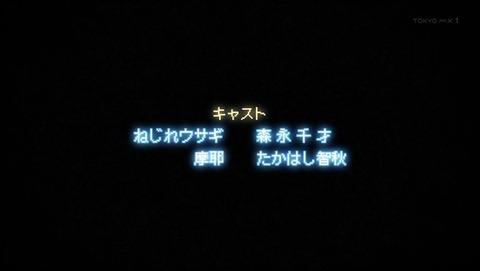 ぱすてるメモリーズ 7話 感想 0169