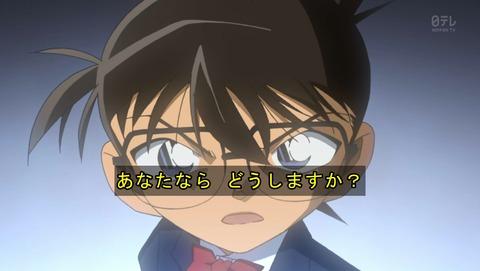 名探偵コナン 384話 感想 212