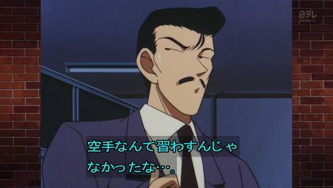 名探偵コナン 8話 感想 美術館オーナー殺人事件