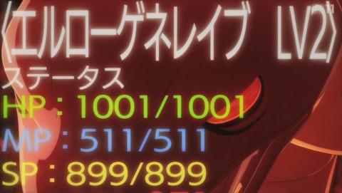 ANCB000730