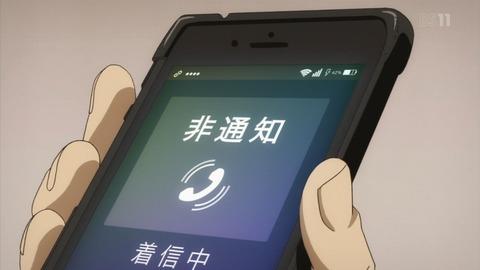 奴隷区 The Animation 6話 感想 2589