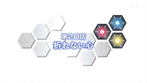 ガンダム ビルドファイターズトライ 20話 感想 BFT 0619
