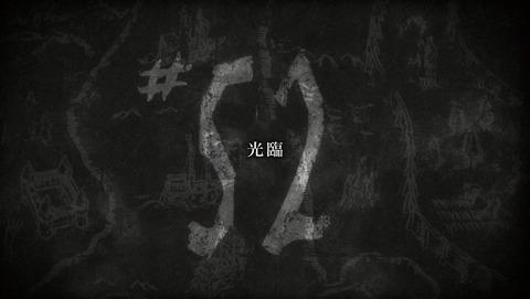 進撃の巨人 3期 52話 感想 58