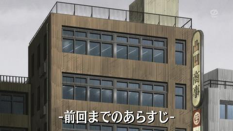 おそ松さん 13話 感想 067