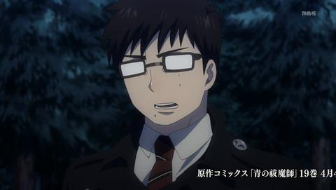 青の祓魔師 京都不浄王篇 2期 8話 感想 55