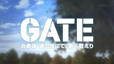GATE 20話 感想 自衛隊  45