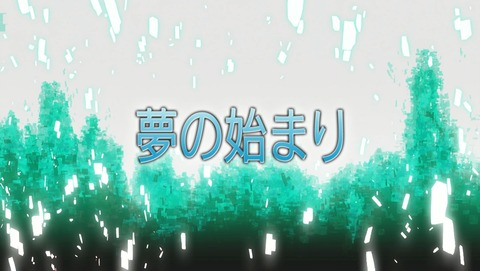 SAO 23話 感想 ソードアート・オンライン 532