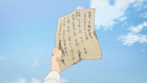 ゾンビランドサガ リベンジ 8話 感想 0067