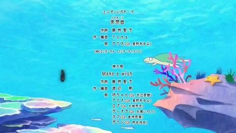 死神坊ちゃんと黒メイド 9話 感想 055