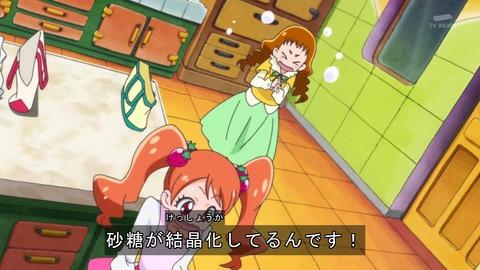 キラキラ☆プリキュアアラモード 2話 感想 2032