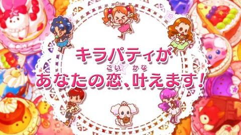 キラキラ☆プリキュアアラモード 9話 感想 830