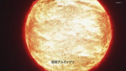銀河英雄伝説 DieNeueThese 2期 13話 感想 21