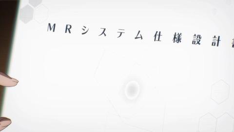 サークレット・プリンセス 12話 感想 0140