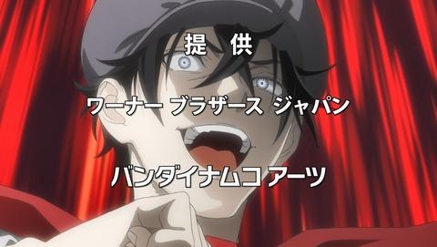 食戟のソーマ 豪ノ皿 5期 11話 感想 06