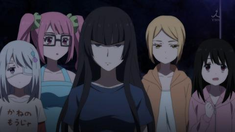 魔法少女サイト 9話 感想 71