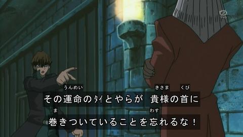 遊戯王DM 20thリマスター 22話 感想 830