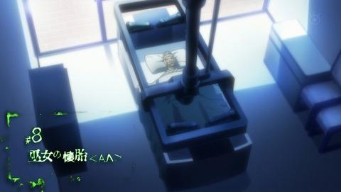 PSYCHO-PASS サイコパス 2 8話 感想 647
