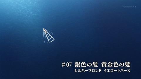 アブソリュート・デュオ 7話 感想 0841