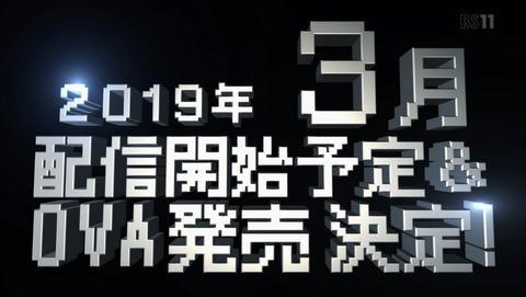 59bd7311