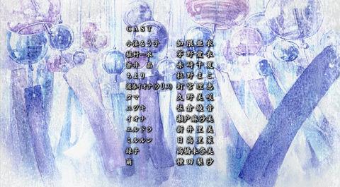 ancb[130]