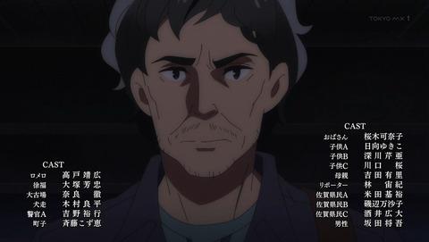 ゾンビランドサガ リベンジ 11話 感想 0230