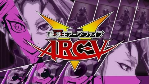 遊戯王ARC‐V 86話 感想 942