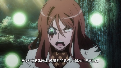 とある魔術の禁書目録III 25話 感想 03