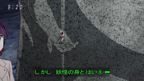 ゲゲゲの鬼太郎 第6期 42話 感想 033