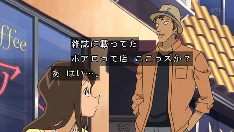 名探偵コナン 751話 感想 303