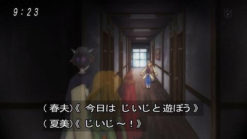 ゲゲゲの鬼太郎 23話 感想 042