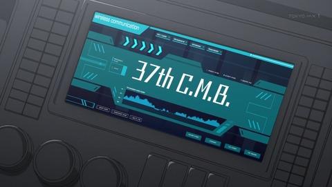 ancb02185